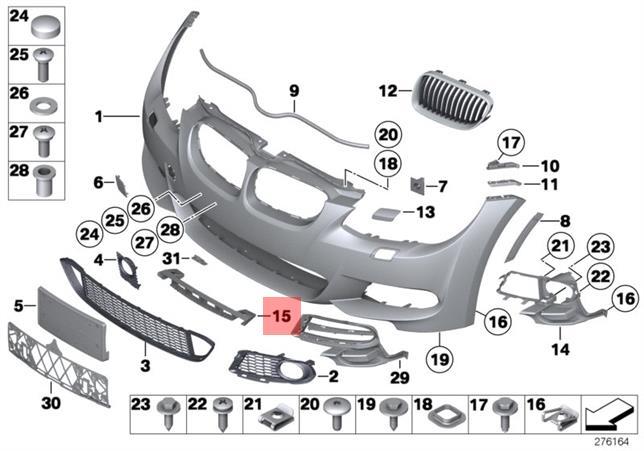 Genuine Bmw E92 Adapter Strip Engine Compartment Shielding Oem 51758044389