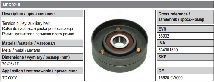 Toyota Celica Avensis Combi Auris Auxiliary Belt Tensioner Pulley